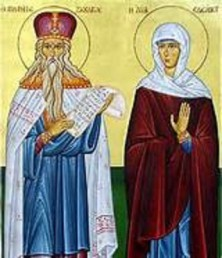 Zechariah and Elizabeth 1